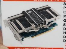大型ヒートシンク採用のファンレス版Radeon R7 250搭載カードがSAPPHIREから発売に! Cape Verdeコア採用品?