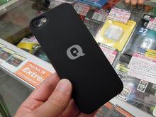 MicroUSB端子を搭載した、Qi対応iPhone 5/5sケース「HX-RX5W-02」がルートアールから!