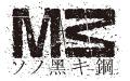 佐藤順一×岡田麿里×河森正治のオリジナルTVアニメ「M3」、ストーリーやキャストを発表! 近未来を舞台にした少年少女の群像劇