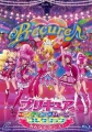 プリキュア、TVシリーズ初のエンディングムービー集がオリコンBD総合2位にランクイン! 過去最高のBD初週売上