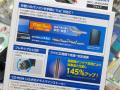 大型アンテナ採用の11ac対応無線LAN子機がエレコムから! 「WDC-433DU2HBK」発売