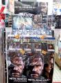 「メタルギア ソリッド V グラウンド・ゼロズ」、「Jスターズ ビクトリーバーサス」など今週発売の注目ゲーム!