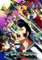 TVアニメ「スペース☆ダンディ」、2クール目は7月から放送!