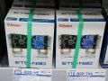 ENERMAXからHDT方式のサイドフロー型CPUクーラーが2モデル発売!
