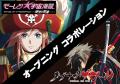 TVアニメ「ノブナガ・ザ・フール」、2クール目に向けて新PVを公開! マルイや阿佐ヶ谷アニメストリートとのコラボ情報も