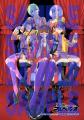 「蒼き鋼のアルペジオ」、本の聖地・神保町でオンリーショップを開催! 特典配布、ヨタロウ抽選販売、模型/資料展示など