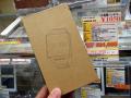 タッチボタン搭載のAndroidスマートウォッチIKWEAR「IK8」が登場!