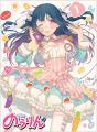 TVアニメ「のうりん」、最終話アフレコ終了後の声優コメントが到着! 花澤香菜:「全力の下ネタがいつも楽しみでした」