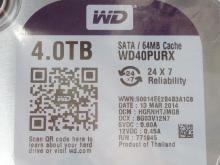 WesternDigitalのビデオ監視システム向けHDD「WD Purple」の最大容量モデルが発売に!