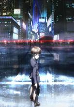 TVアニメ「サイコパス」、7月から第1期「新編集版」→10月から第2期→今冬に劇場版! 新キービジュアルとPVも解禁