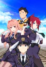 国鉄の鉄道公安隊アニメ「RAIL WARS!」、7月スタート! メインキャラ4人を描いたキービジュアル第1弾も公開