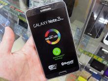 SAMSUNGの大型スマホ「GALAXY Note 3」に廉価モデル 「GALAXY Note 3 Neo」が登場!