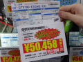 アキバ特価情報(2014年3月25日~3月30日)