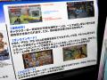 「ナチュラル ドクトリン」、「ジャストダンス Wii U」など今週発売の注目ゲーム!