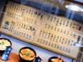 牛丼「サンボ」、牛丼(並)が470円に! 約1年で計70円アップ