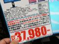 144Hz対応24インチゲーミング液晶「ProLite GB2488HSU」がiiyamaから発売! 目の負担を軽減するフリッカーフリーLED採用