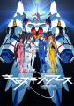 TVアニメ「キャプテン・アース」先行上映会レポート! 入野自由:「メカが合体して、叫ぶ、現代の熱いロボットアクション」