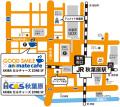 「グッドスマイル×アニメイトカフェ」、秋葉原で4月25日にオープン! コスプレ衣装ショップ「ACOS」も移転リニューアル