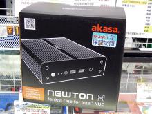 Haswell版NUC対応のファンレスケースAkasa「Newton H」が登場!