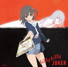 オリジナルTVアニメ「selector infected WIXOSS」、声優コメント到着! 川澄綾子:「(物語は)思いもよらない方向に進んでいく」