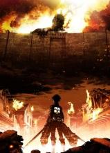 劇場版「進撃の巨人」、アニメ映画は2部構成での総集編に! 2014冬に前編「紅蓮の弓矢」/2015年内に後編「自由の翼」