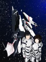 TVアニメ「シドニアの騎士」、BD版には特典映像「新アングル版」を収録! 新たな視点映像や未修正カットなど