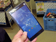 デュアルSIM対応のSony Mobile製6インチスマホ「Xperia T2 Ultra Dual」が登場!