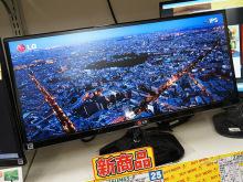 【週間ランキング】2014年4月第1週のアキバ総研PCパーツ注目製品トップ10