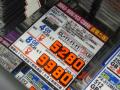 ブルーバス製のDDR3L-1600対応メモリーが発売!8GB×1枚で約1万円