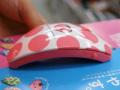 PC作業で疲れた身体をほぐすバイブ付き光学式マウス「mouse fit」がアートファクトリーから!