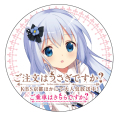 喫茶店日常アニメ「ご注文はうさぎですか?」、叡山電鉄でコラボ車両の運行を開始! 「きらら」つながりで