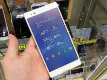 Sony Mobile製6インチスマートフォン「Xperia T2 Ultra」が登場!