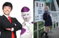 【街コン】フリーザ芸人とセーラー服おじさんも参加! オタク向け街コン「あにらぶ」、第1回を4月29日に開催