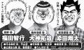 週刊少年チャンピオン史上最低傑作「いきいきごんぼZ」、映像化! 下品すぎるため声の出演は劇団に依頼