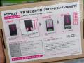 ACアダプタ不要で実売900円台のUSB3.0対応HDD外付けケース! 玄人志向「GW2.5CR-U3」発売