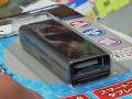カードリーダー一体型のUSBホストアダプタ「ADV-116CR」がアイネックスから!