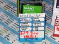 2014年4月21日から4月27日までに秋葉原で発見したスマートフォン/タブレット