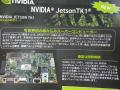 NVIDIAのモバイルSoC「Tegra K1」搭載の開発ボードが予約受付開始!