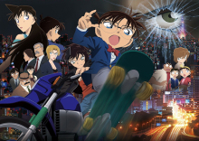 名探偵コナン、映画最新作「異次元の狙撃手」は初週2日で動員65万人/興収7.9億円! 最高ヒットの前作を上回る好スタート