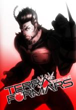 未来のゴキブリVS人間バトルアニメ「テラフォーマーズ」、スタッフとOVA版キャストを発表! 監督は「STEINS;GATE」の浜崎博嗣