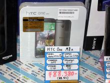 HTCのフラッグシップスマホ「HTC One(M8)」が登場!