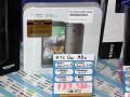 2014年4月28日から5月4日までに秋葉原で発見したスマートフォン/タブレット