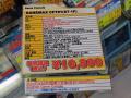 クアッドコアCPU搭載の安価な7インチAndroidゲーム端末「CF701(S7-1F)」がSANEMAXから!