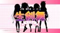 夏アニメ「精霊使いの剣舞」、声優ユニット「にーそっくすす」の単独ライブを5月25日に開催! 特番の配信も