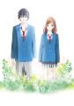 淡い青春恋愛アニメ「アオハライド」、主題歌アーティストが決定! ED曲はフジファブリック、挿入歌はChelsy