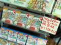 「アイドルマスター ワンフォーオール」、「限界凸記 モエロクロニクル」など今週発売の注目ゲーム!