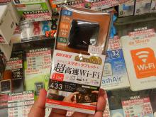 【週間ランキング】2014年5月第1週のアキバ総研PC系人気記事トップ5