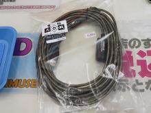 【アキバこぼれ話】安価なUSB2.0対応リピーターケーブル、10mで2千円