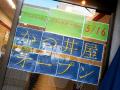 「かつ丼屋・秋葉原」、昭和通りにオープン! 末広町店に続いてアキバ地区2店舗目