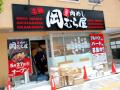 「岡むら屋 秋葉原店」、5月27日オープン! かつや系列の牛スジ煮込み丼屋